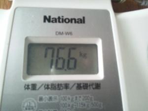 150502_体重 (300x225)
