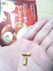150503_雪待にんにく卵黄プレミアム 2 (225x300)