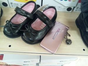 凄い小さい靴 (300x225)