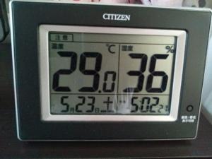 暑過ぎる室温 (300x225)