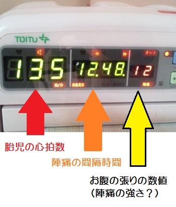 ストレスチェック機器 1 (350x263)