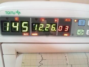 ストレスチェック機器 2 (350x263)