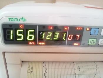 ストレスチェック機器 3 (350x263)