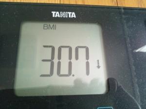 150616_BMI (300x225)