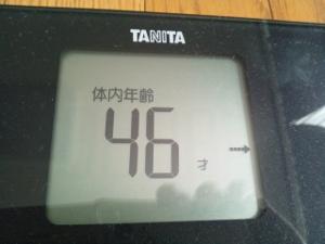 150616_体内年齢 (300x225)