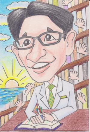 斉藤孝_convert_20150207093536