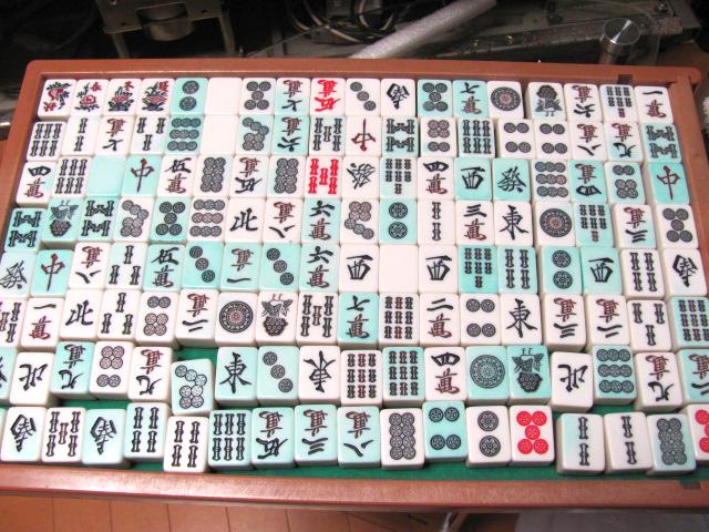 色移りした麻雀牌