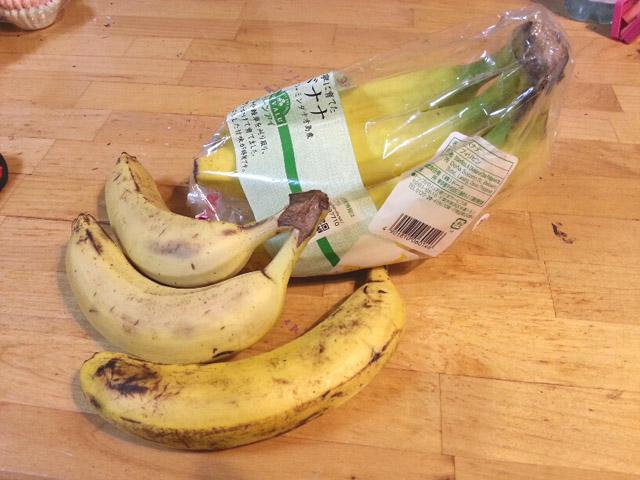 バナナんバナナんバーナーナん