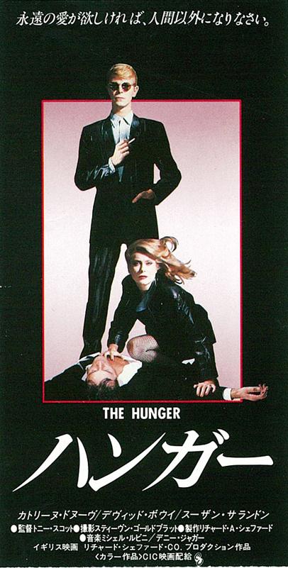 1984_ハンガー