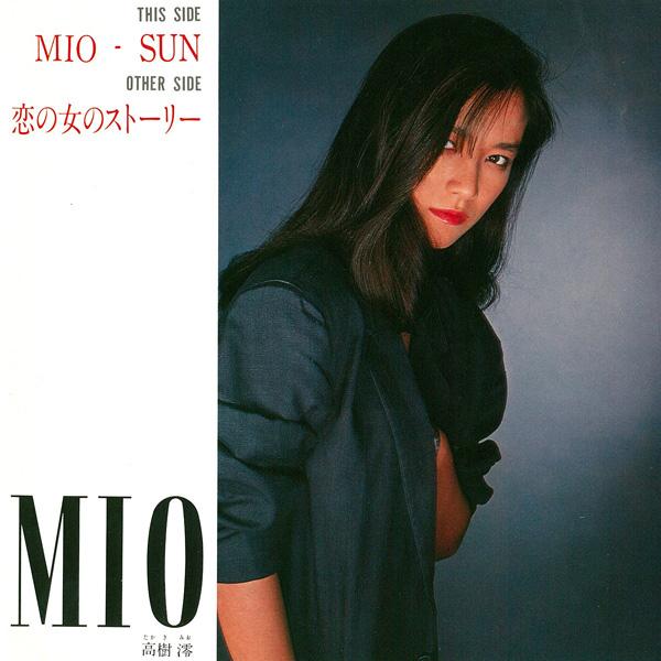 MIO_mio-sun_ep.jpg