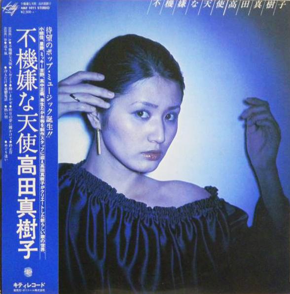 Makiko_2ndLP.jpg