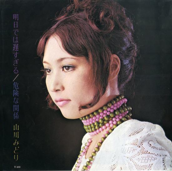 MidoriYamakawa_02.jpg