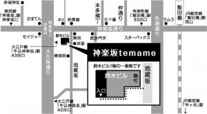 143035501631128660178_chizu-new.jpg