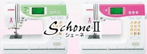 h2_shone.jpg