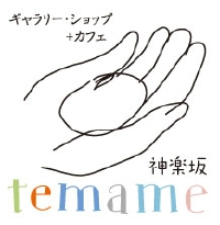 logo0518_02.jpg