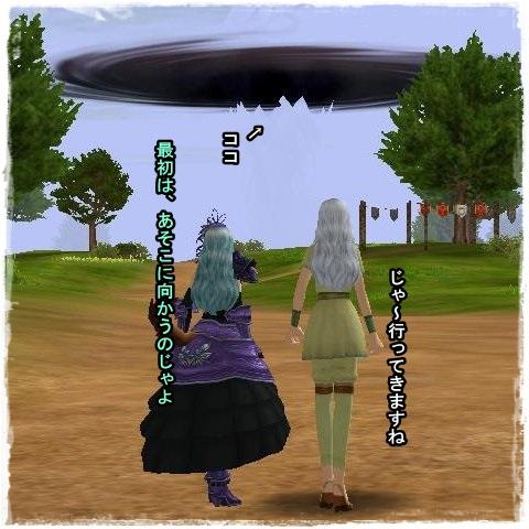 TODOSS_20150529_141709-14A