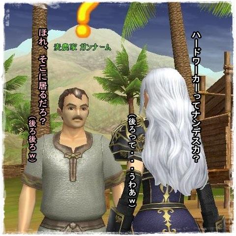 TODOSS_20150529_155714-33A