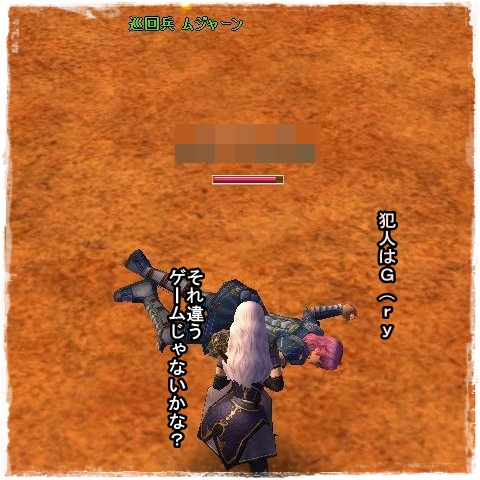 TODOSS_20150604_223235-123C