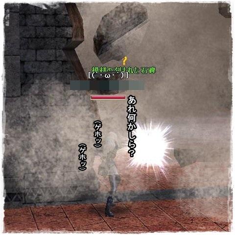 TODOSS_20150613_212615-157F