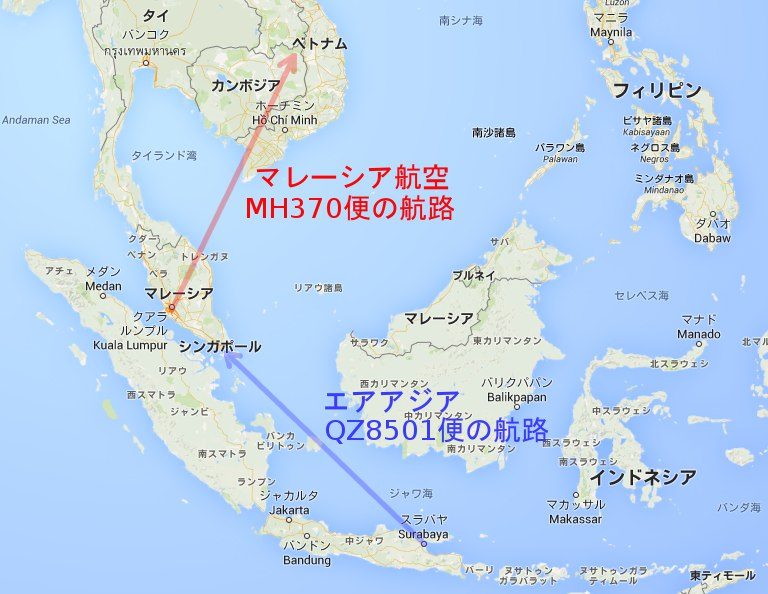 Malaysia_airAsia.jpg