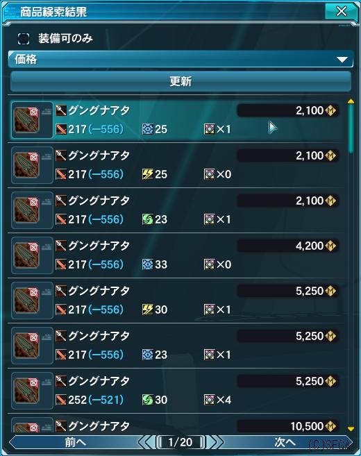 Baidu IME_2015-4-25_11-32-21