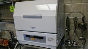 141221食洗機