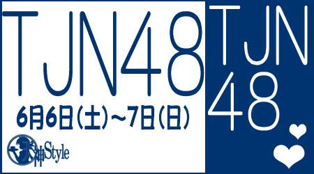 TJN48バナーのコピー
