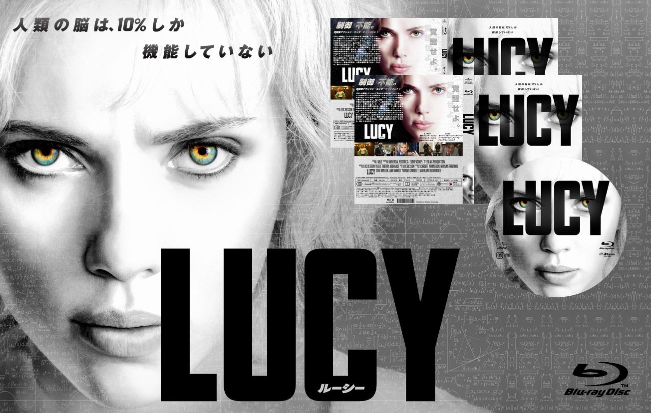 lucy bt