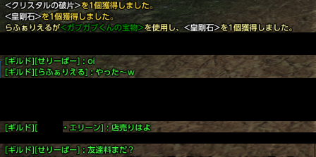 150317-3.png