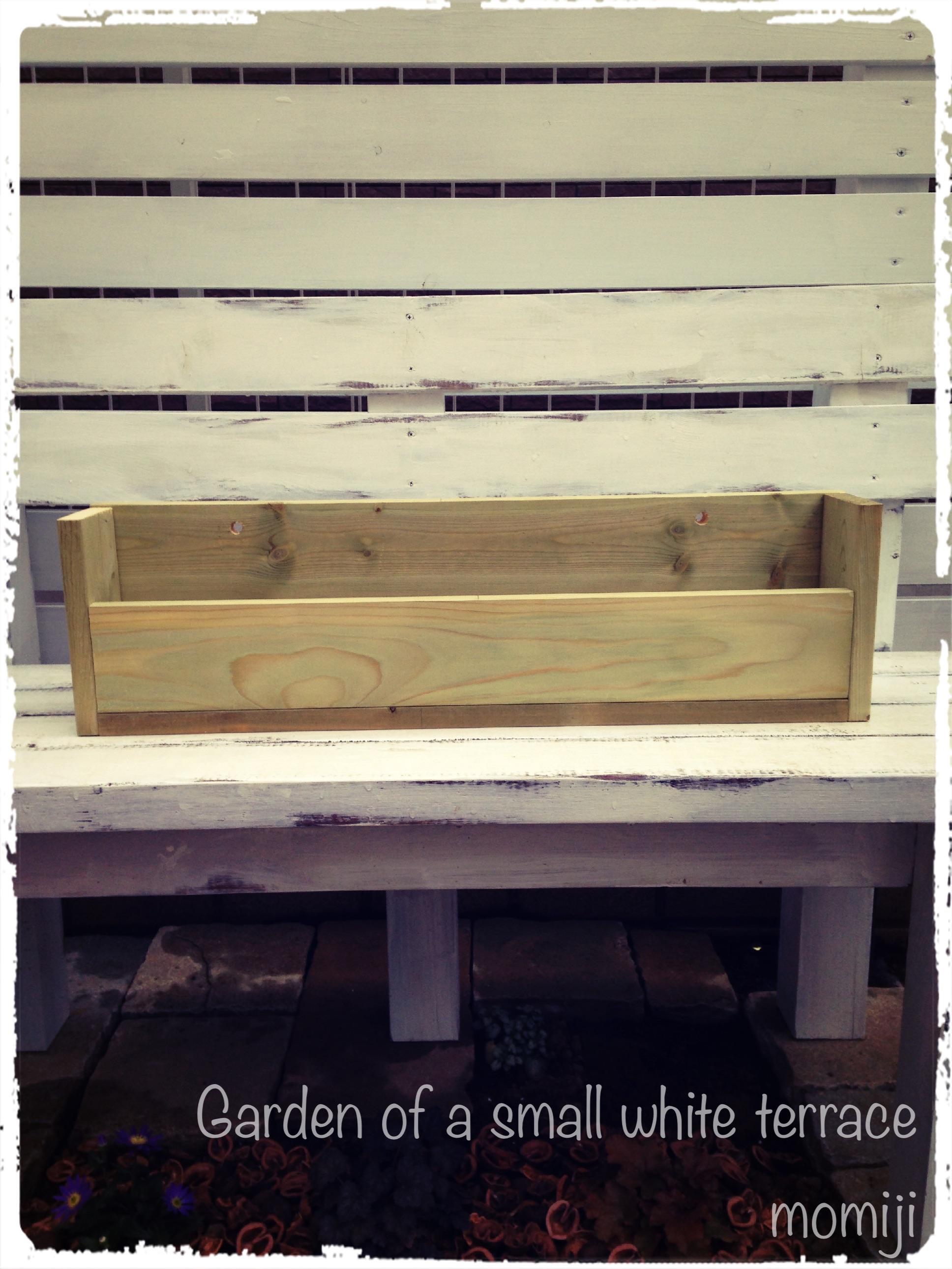 木製プランターDIY