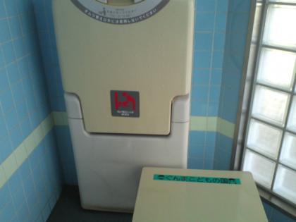 さかさ子供の国トイレ1