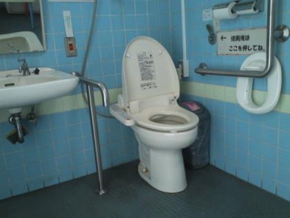 さかさ子供の国トイレ2