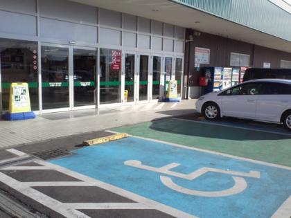 さかさフォリオ駐車場
