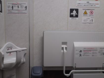 さかさフォリオトイレ1