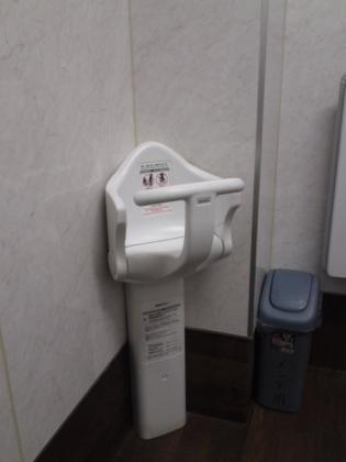 さかさフォリオトイレ2