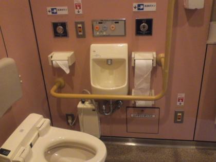さかさ高速トイレ4