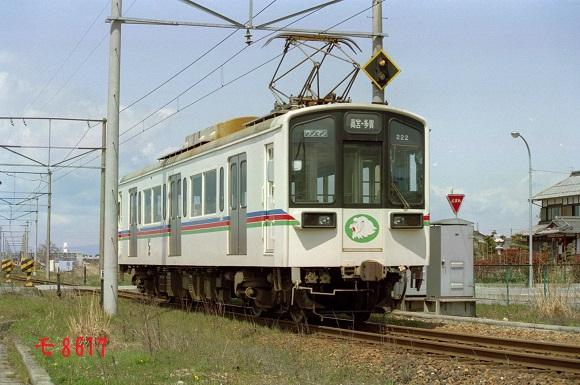 w220 S163N-28