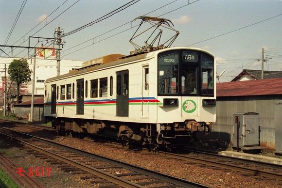 w220 S164N-22R