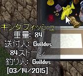 WS002611_20150316224140eb2.jpg