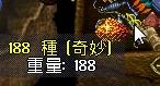 WS002653_20150329203139c88.jpg