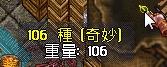 WS002683_20150407222905a0b.jpg