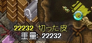 WS002699_201504182226430d3.jpg