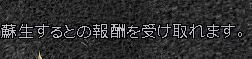 WS002810_20150505191023077.jpg