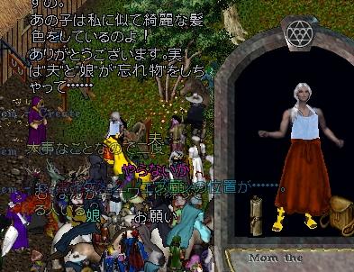 WS002837_201505160631560bd.jpg