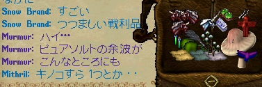 WS002903_20150526215729d44.jpg
