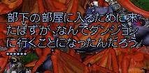 WS002921_20150530093749ec7.jpg