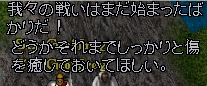WS002993_20150608015728b92.jpg