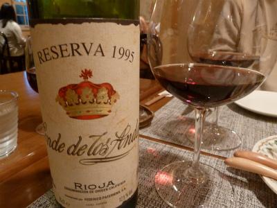 2015年6月20年ものワイン