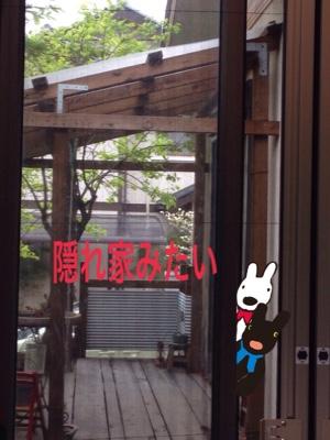 fc2blog_20150421194809451.jpg