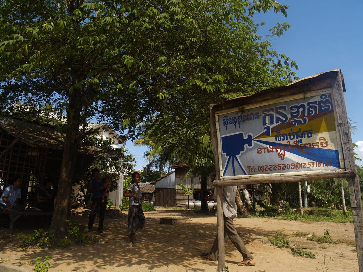 カンボジアの村にある移動式映画館